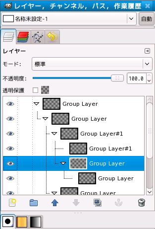 gimp-group-layer.png